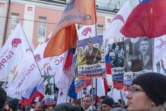 25 febbraio 2018, la RUSSIA, MOSCA Marzo della memoria di Boris Nemtsov nel centro di Mosca, l'anello del boulevard, Russia Fotografie Stock