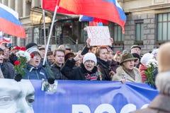 25 febbraio 2018, la RUSSIA, MOSCA Marzo della memoria di Boris Nemtsov nel centro di Mosca, l'anello del boulevard, Russia Immagine Stock