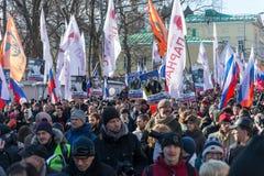 25 febbraio 2018, la RUSSIA, MOSCA Marzo della memoria di Boris Nemtsov nel centro di Mosca, l'anello del boulevard, Russia Fotografia Stock