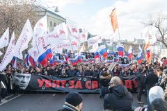25 febbraio 2018, la RUSSIA, MOSCA Marzo della memoria di Boris Nemtsov nel centro di Mosca, l'anello del boulevard, Russia Immagini Stock
