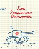 23 febbraio Mano che assorbe la carta del taccuino tank Holi militare royalty illustrazione gratis