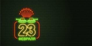23 febbraio Protezioni del giorno di patria Insegna al neon e Br verde Fotografia Stock Libera da Diritti