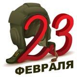 23. Februar Übersetzung vom Russen Sturzhelmtanker Verteidiger des Vaterland-Tages Lizenzfreies Stockbild