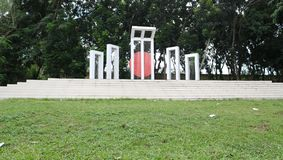 Am 1. Februar 1952 gedenkt das Shaheed Minar am 21. Februar Carmichael-College Rangpur Lizenzfreie Stockbilder