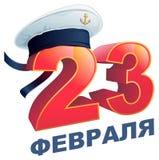 23. Februar Tag des Verteidigers des Vaterlands Russische Beschriftung für Grußkarte Lizenzfreies Stockfoto