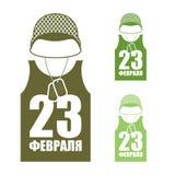 23. Februar Tag von Vaterland-Verteidigern in Russland Soldathelm Lizenzfreies Stockfoto