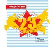 23. Februar Verteidiger des Vaterlandtages in Russland Nationales Patr Stockbilder