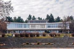 26 februari 2017 - Belgrado, Servië - het Museum van Joegoslavische Geschiedenis, of `-Museum 25 Mei, in Belgrado Royalty-vrije Stock Afbeelding