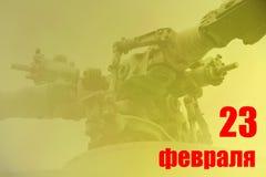 23 Februari - dag van defensie van het vaderland, Russische nationale feestdag Luchtmachtconcept Stock Fotografie