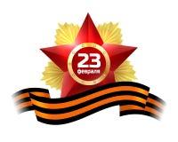 Februari 23 dagstjärna med bandet royaltyfri illustrationer