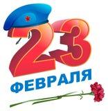 Februari 23 försvarare av fäderneslanddagen Rysk bokstäverhälsningtext Blå basker Royaltyfria Foton