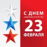 Februari 23 försvarare av fäderneslanddagen Rysk ferie Röd stjärna - symbolet av ryssarmén vektor illustrationer