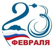 Februari 23 försvarare av fäderneslanddagen Rysk text för hälsningkort Royaltyfri Fotografi