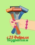 Februari 23 gratulera - rysk text Den kvinnliga handen ger rakkniven stock illustrationer