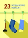 23 Februari greeting lyckligt nytt år för 2007 kort Försvarare av fäderneslanddagen royaltyfri illustrationer
