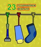 23 Februari greeting lyckligt nytt år för 2007 kort Försvarare av fäderneslanddagen Royaltyfri Bild