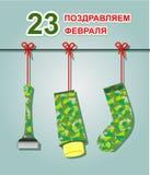 23 Februari greeting lyckligt nytt år för 2007 kort Försvarare av fäderneslanddagen stock illustrationer