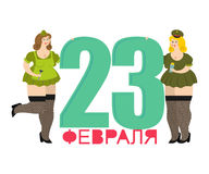 23 februari Mooi meisje in eenvormige militairen Militaire holida Stock Foto