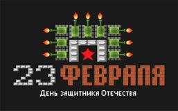 23 februari Verdedigers van de Dag van het Vaderland De kunstprentbriefkaar van het tankpixel Stileer oud spel met 8 bits Legerva vector illustratie