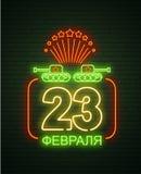 23 februari Verdedigers van de Dag van het Vaderland Neonteken en groene br Royalty-vrije Stock Foto's