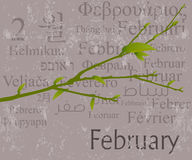 February. 2009 Calendar concept, simple to edit it, all the dates trusted from the PC calendar Royalty Free Stock Images