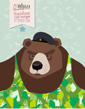 23 February. Bea  Postcard, poster for the holiday. 23 February. Bear with Cap. The vintage backgrounds. text in Russian: 23 February. Congratulations To. Day Stock Photography