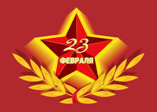 February 23Card with Soviet star number 23 in it. Royalty Free Stock Images