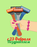 February 23. congratulate - Russian text. Female hand give razor Stock Images
