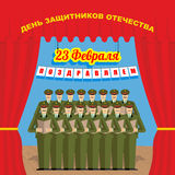 23 February. Day of defenders of fatherland. Speech choir of soldiers. Russian military officers on scene. Red Curtain and scene. Traditional patriotic Stock Photography