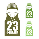 February 23 Day of Fatherland Defenders in Russia. Soldiers helm Royalty Free Stock Photo