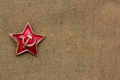 February 23. Defender of the Fatherland Day. A red star on military background. May 9 Victory Day. Father`s day.  stock photo