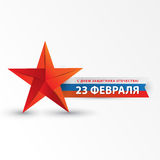 February 23 Defender of the Fatherland Day. Russian holiday. Origami Red star - the symbol of russian army. And russian flag as ribbon. Flat paper design Stock Photos