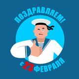 23 February. Defender of Fatherland Day. Sailor thumbs up and wi. Nks. Russian soldier seafarer happy emoji. Seaman Military in Russia Joyful. Army holiday for Royalty Free Stock Images