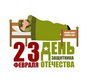 23 February. Defender of Fatherland Day. Soldier Sleeping on bed. Military in Russia dormant. Translation text Russian. February 23. Soldier is asleep Stock Images