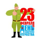 23 February. Defender of Fatherland Day. Soviet soldier thumbs u. P and winks. Retro Russian warrior happy emoji. Military in Russia Joyful. Army holiday for Royalty Free Stock Photography