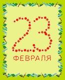 23 February. Defenders day. A Russian holiday. Text:. 23 February Stock Photography