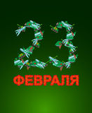 23 February. Defenders day. A Russian holiday. Text: 23 February Stock Photography