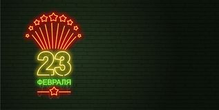 February 23. Defenders of Fatherland Day. Neon sign and green br. Ick wall. Realistic sign. National Military holiday in Russia. Template for postcard Stock Images