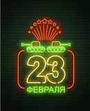 February 23. Defenders of Fatherland Day. Neon sign and green br. Ick wall. Realistic sign. National Military holiday in Russia. Template for postcard Royalty Free Stock Photos