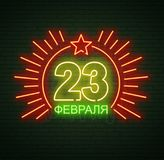 February 23. Defenders of Fatherland Day. Neon sign and green br. Ick wall. Realistic sign. National Military holiday in Russia. Template for postcard Royalty Free Stock Photo