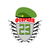 February 23 emblem. Military Russian holiday. Translation: on 23 February. Army beret and weapons logo stock photography