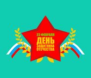 23 February emblem. Star and flag. Military holiday in Russia. T. Ranslating Russian text: Defender of  Fatherland Day Stock Photography