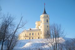 February frosty day at the Mariental castle. Surroundings of St. Petersburg, Pavlovsk Royalty Free Stock Photo