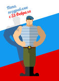 23 February. Greeting card. Day of defenders of fatherland. Nati Royalty Free Stock Photo