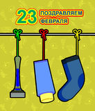23 February. Greeting card. Defenders of the Fatherland Day. Gifts Sock on the rope, cream, razor. Text translation: Congratulations on 23 February Royalty Free Stock Image