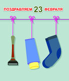 23 February. Greeting card. Defenders of the Fatherland Day. Gifts Sock on the rope, cream, razor. Text translation: Congratulations on 23 February Stock Photo