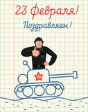 February 23. Greeting card. Hand drawing in notebook paper. Tank. Man thumbs up and winks. Russian soldier happy emoji. Military holiday in Russia. Russian text Stock Images