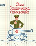 February 23. Hand drawing in notebook paper. Russian Officer thu. Mbs up and winks Goes on tank. soldier Military holiday in Russia. Greeting card. Russian text Stock Image