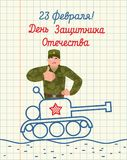 February 23. Hand drawing in notebook paper. Russian soldier thu. Mbs up and winks Goes on tank. Military holiday in Russia. Greeting card. Russian text Royalty Free Stock Images