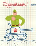February 23. Hand drawing in notebook paper. Russian soldier thu. Mbs up and winks Goes on tank. Military holiday in Russia. Greeting card. Russian text Royalty Free Stock Photos